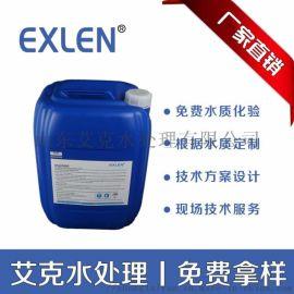 缓蚀阻垢剂AK750阻垢缓蚀剂低硬度水质专用