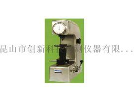 指针式洛氏硬度计 CX-8502A