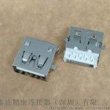 AF 3.0沉板母座 9P 沉板2.4 四腳插板 全插式DIP 白膠 銅殼 直邊