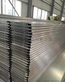 300面高邊加油站吊頂防風鋁條扣/鋁扣板生產廠家