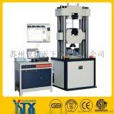电子拉力机,液压  材料试验机,金属液压拉力机