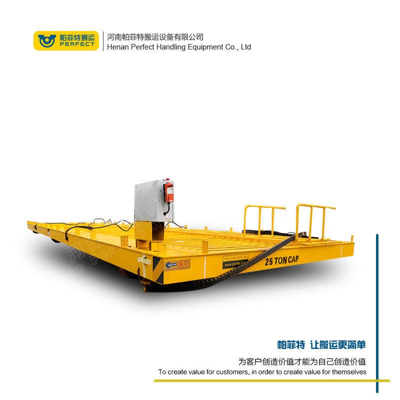 定製30噸電動平板軌道電纜運輸車運送零件成品