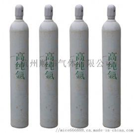 高纯氩气大学实验室高纯氩气杭州配送