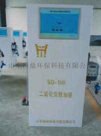 沧州小型口腔牙科诊所污水处理二氧化氯发生器生产厂家