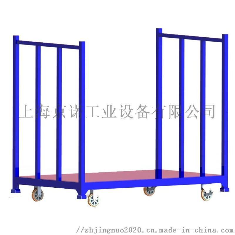 雙面圍欄固定式移動工具車 布匹週轉車堆垛架金屬推車