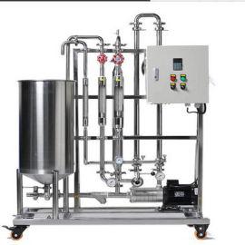 陶瓷膜分离设备厂家 超滤膜分离系统