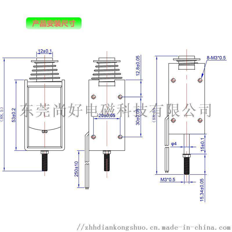 电磁铁厂家 **电磁铁 电磁铁研发生产