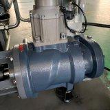 阿普達常溫水冷冷幹機5.5立方CFKA-40N