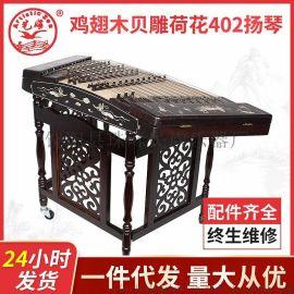 藝海揚琴 401/402揚琴 廠家直銷 專業演奏