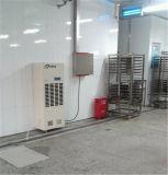 快速消除蒸汽的设备 去蒸汽除湿机