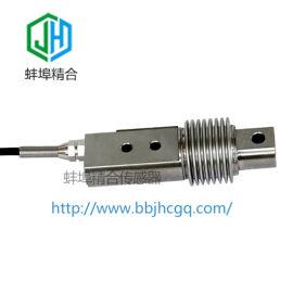蚌埠精合波纹管传感器JH-BWG4悬臂剪切结构