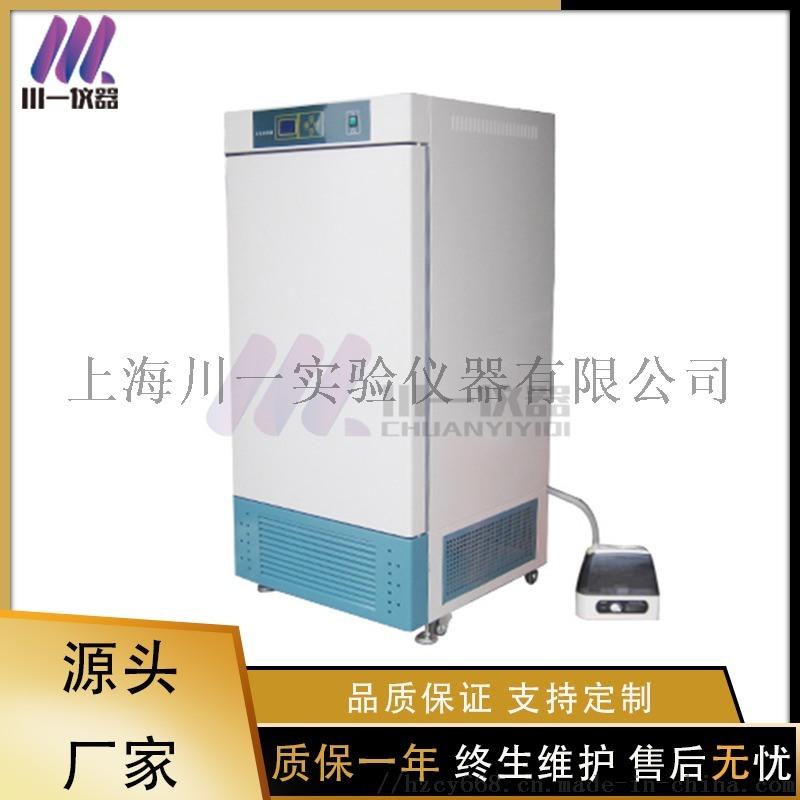 黴菌培養箱MJX-80植物栽培箱低溫