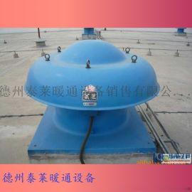 玻璃钢屋顶风机YDTW-1-NO.8S/E/N