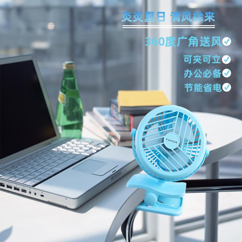 2020新品小型便携风扇多功能迷你夹扇宿舍夹子风扇