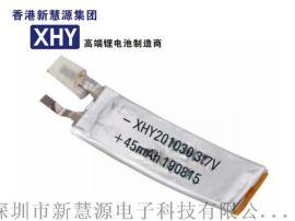 201030 45mAh 3.7V弧形锂电池