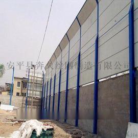 高速公路 工厂隔音降噪墙 市区高架隔音墙 支持定做