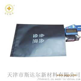 黑色导电袋防静电袋电子元件包装袋