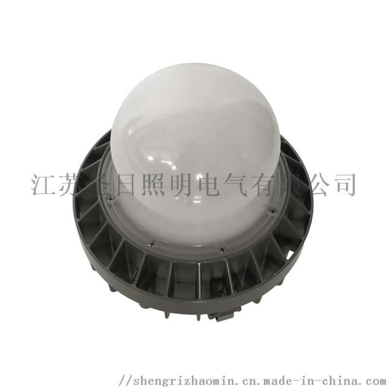 防腐悬挂式三防灯-30W
