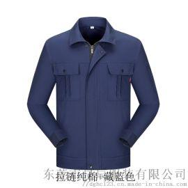 纯棉夏季工作服套装车间上衣劳保服定制