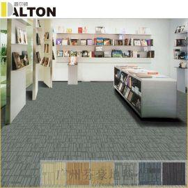 道尔顿-尼亚加拉-方块丙纶PVC底满铺办公商用地毯