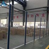 仓库厂区防护铁丝网 厂区围墙护栏网