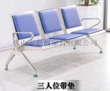 不锈钢排椅 机场椅 304不锈钢排椅 钢制三人位