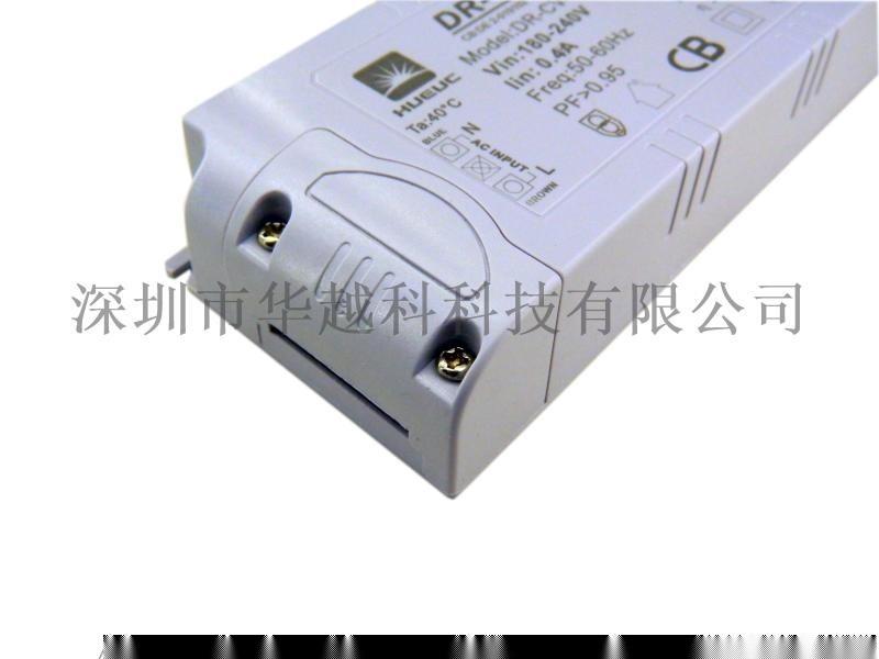 12w 12v 24v LED灯带筒灯调光电源