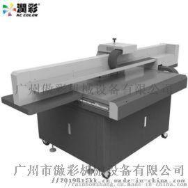 手机玻璃钢化膜东之工业高精度喷头UV平板打印机