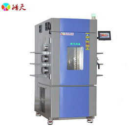 新疆高低温快速温变试验箱定制