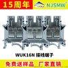 WUK16N接线端子,16平方接线端子,南京生产
