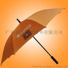 雨伞厂雨伞加工厂外贸雨伞工厂