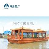 水上游览观光船公园载客电动船游客观赏船