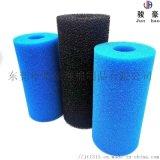 藍色同心圓海綿管污水過濾海綿柱子定製