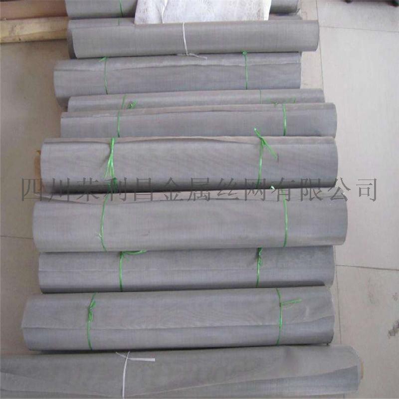 成都304不锈钢网 高目数不锈钢网 宽幅不锈钢网
