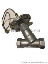 (ZY17)不锈钢自力式螺纹压差控制阀
