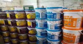 爱迪斯防水厂家SAP反应型防水粘结剂