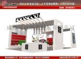 第14届中国成都橡塑及包装工业展览会|展台设计搭建