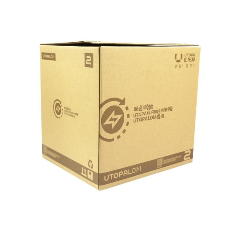 定做拉链纸箱化妆品快递邮政拉链式纸箱纸盒易撕得纸箱