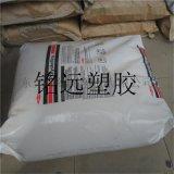薄膜级 HDPE泰国石化HD7000F 垃圾袋