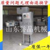 商用丸子成型機-水煮丸子成型設備-自動丸子成型機