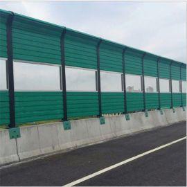 高速公路声屏障 桥梁声屏障 小区声屏障 道路声屏障