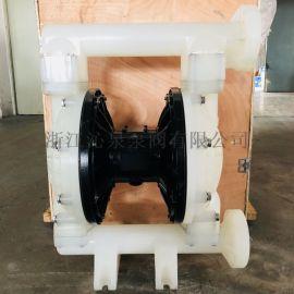 沁泉 QBK-40衬 内置换气阀气动隔膜泵