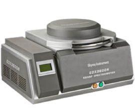 能量色散X荧光光谱仪 EDX4500H