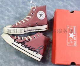 莆田匡威帆布鞋工厂1970s帆布鞋高帮一手货源