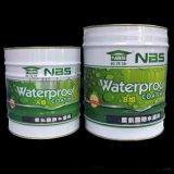 聚氨酯防水塗料 屋面防水塗料 聚氨酯甲料