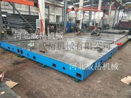 河北泊头 多孔带槽 小型试验平台铸铁底板配支架