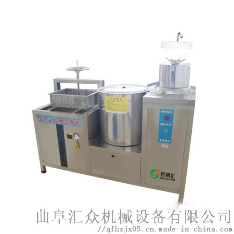 每小时产80斤豆腐的机器 豆腐皮机械厂家 利之健l