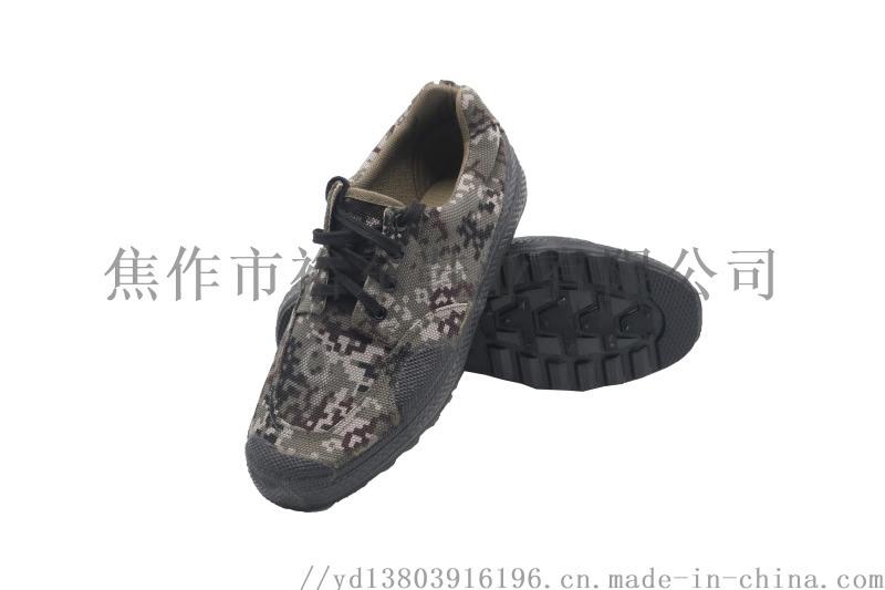 溫縣作訓鞋廠家