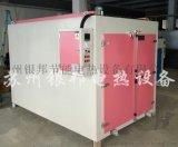 线圈绕组专用烘箱 电机浸漆烘干炉 变压器固化炉