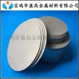 高強度防腐蝕多孔鈦板、催化劑過濾微孔鈦濾板